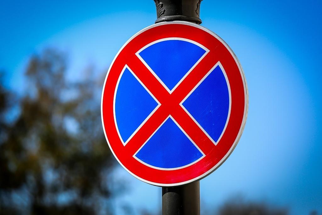 Почему на ул. Каминского в Туле запретят остановку транспорта