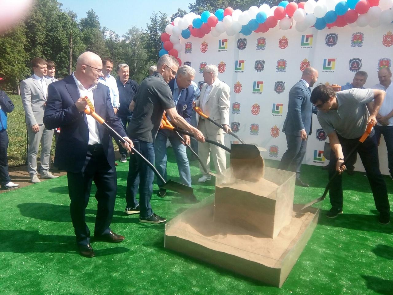 Новая ледовая арена появится в Новомосковске