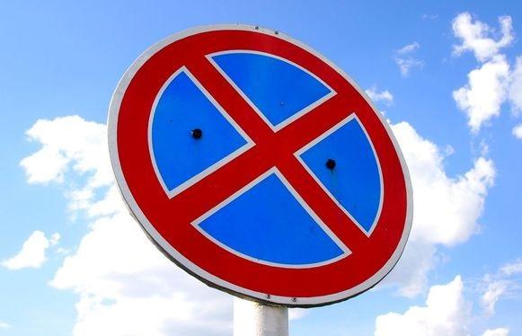 Когда в Центральном переулке Тулы запретят остановку транспорта