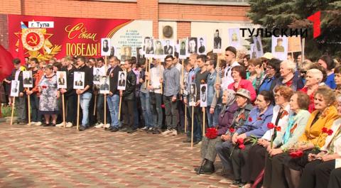 Тульские машиностроители отдали дань уважения ветеранам
