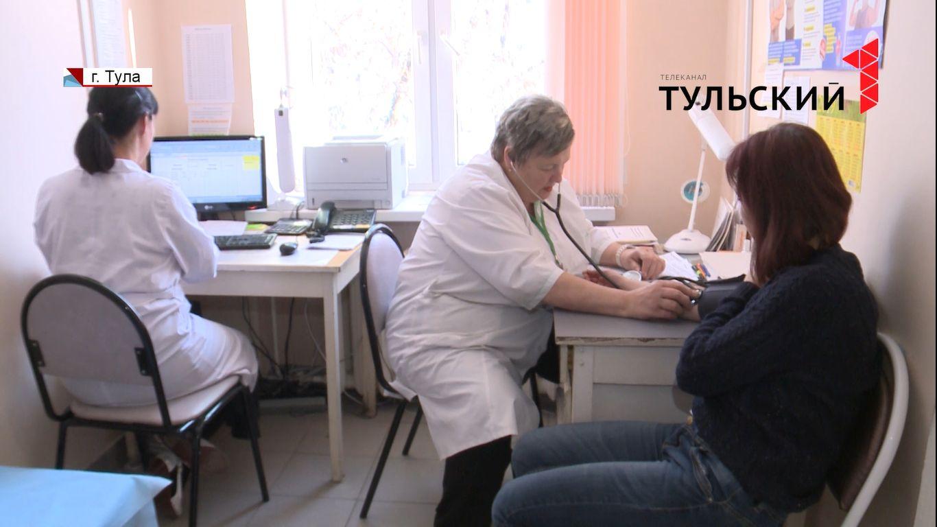 В Тульской области пройдет День здоровья щитовидной железы