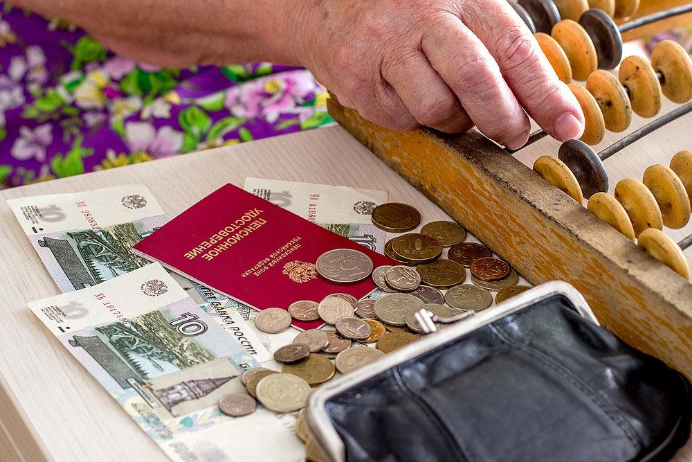 В России изменится расчет прожиточного минимума для пенсионеров