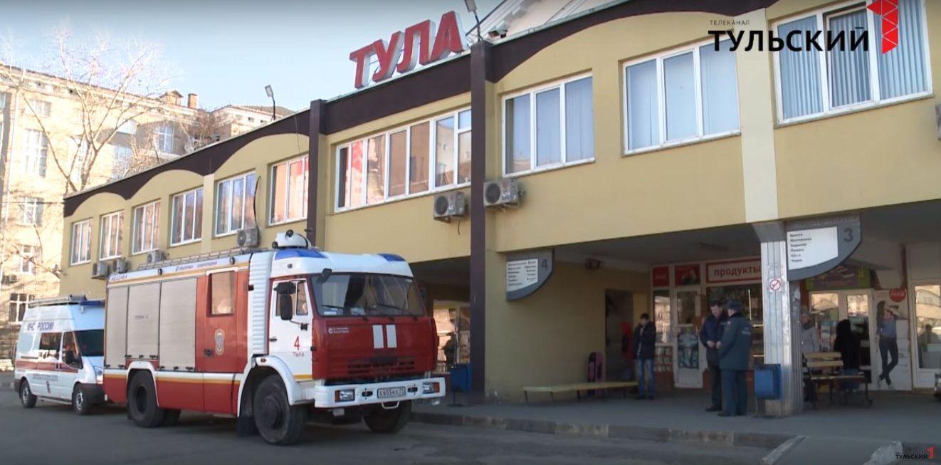 В Туле с вокзалов эвакуируют людей