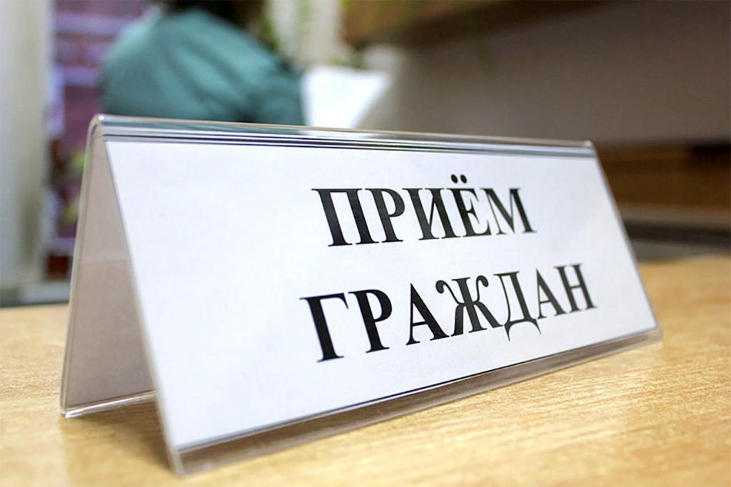 Жители Арсеньевского района смогут задать специалисту вопросы о земельных участках