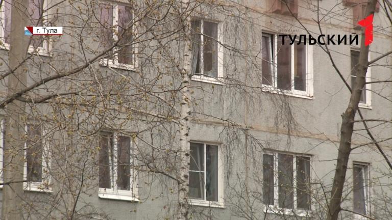 В многоквартирном доме на ул. Ползунова в Туле восстановили газоснабжение
