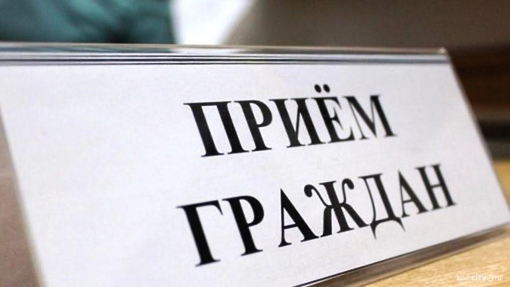 Жителям Богородицка ответят на правовые вопросы