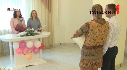 В Тульской области продолжают дарить подарки новорожденным