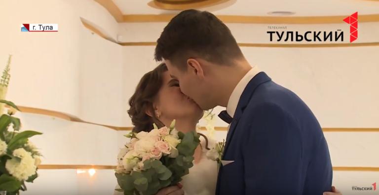 16 тульских пар решили сыграть свадьбу на Красную горку