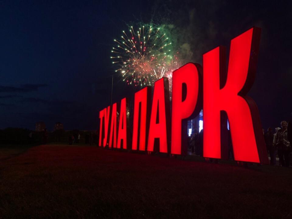 До 12 мая в парк «Патриот» будет курсировать бесплатный шаттл
