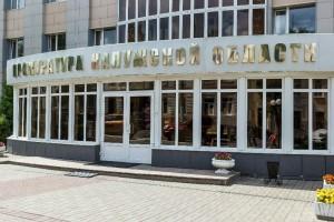 17 магазинов одной сети оштрафовали за нарушение противопожарной безопасности