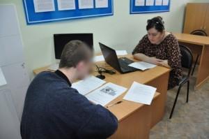 Заключенные в калужском СИЗО готовятся сдать русский язык за 9 класс
