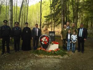 Памятный знак на месте падения бомбардировщика открыли в деревне Большие Савки