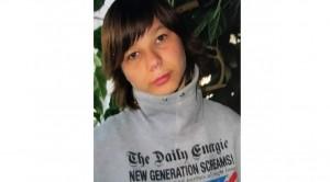 Пропала 24-летняя девушка