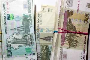 Кондровчанка обманом получила кредит в банке