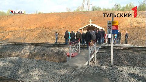 В тульском Заречье возле железнодорожных путей оборудовали родник