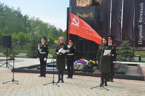 В Щекинском районе состоялась передача реестра Вечных огней