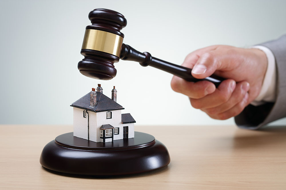 В Туле распродадут имущество должников