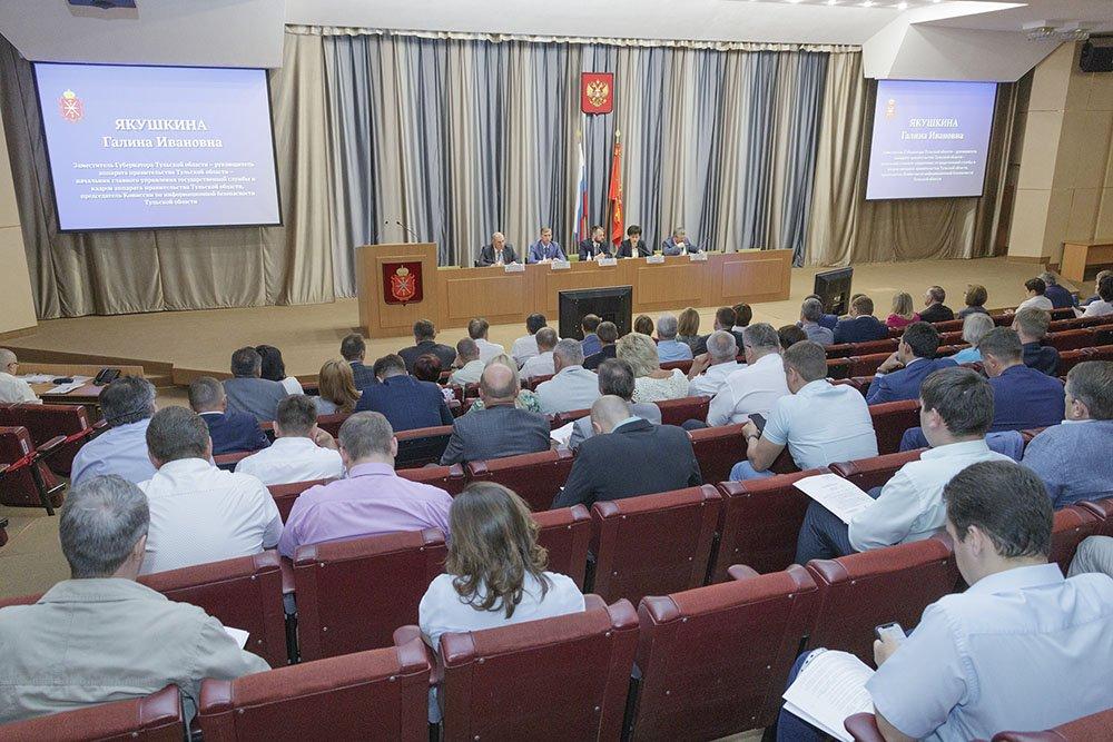 Специальная комиссия следит за сохранностью персональных данных туляков