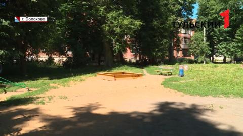 Новые игровые зоны появятся в болоховском парке