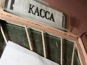 Фермерам выплатили 200 тысяч зарплаты после вмешательства прокуратуры