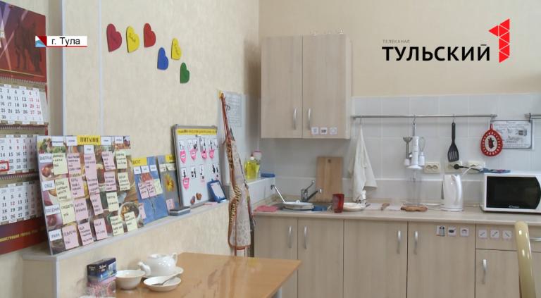 Тренировочная квартира для маломобильных граждан работает в Туле